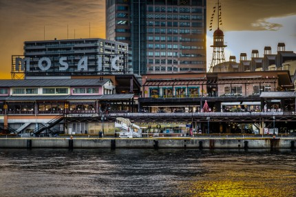 Kobe Mosaic Restaurants