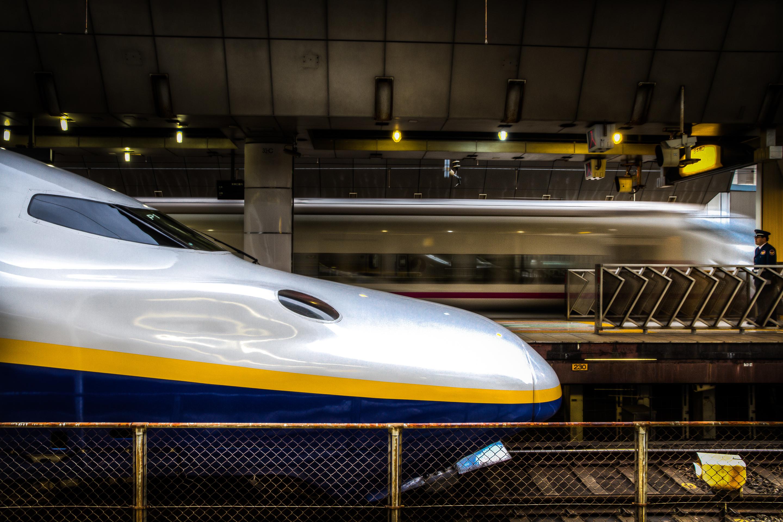 bullet train tickets - HD2880×1920