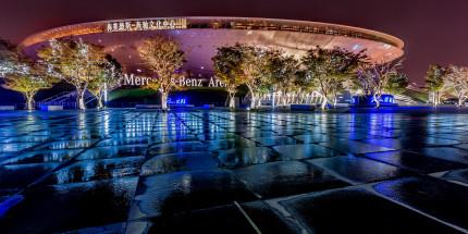Shanghai Mercedes Arena